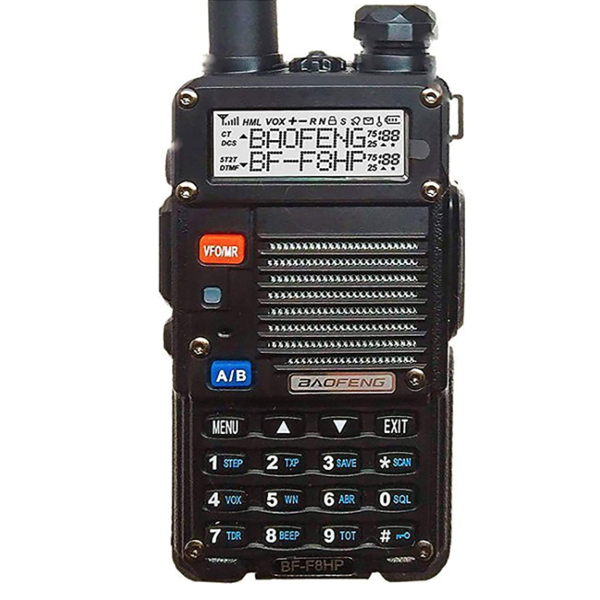 20 12 17 12 10 10 original 600x600 2 way radio durable